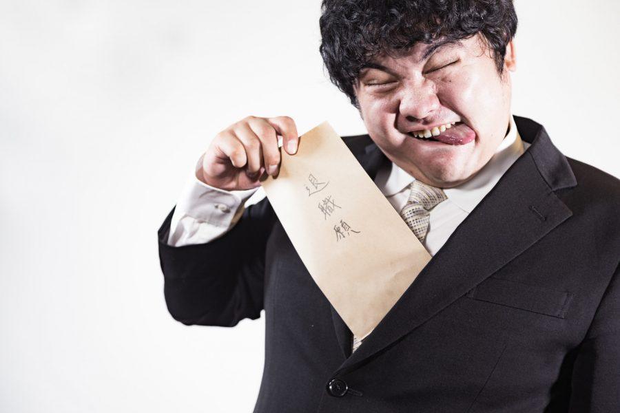 会社でイジめられてたワイの仲良し同期が仮想通貨で5000万円稼いだ結果www