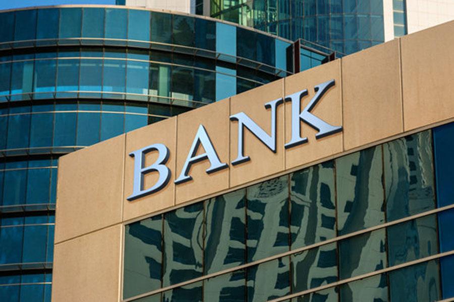 銀行が年内に「仮想通貨取引」を実用化するらしい