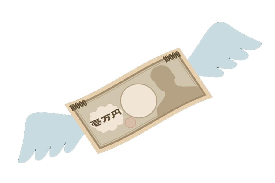 仮想通貨で借金140万を作った「女子大生」の言い訳をご覧下さい