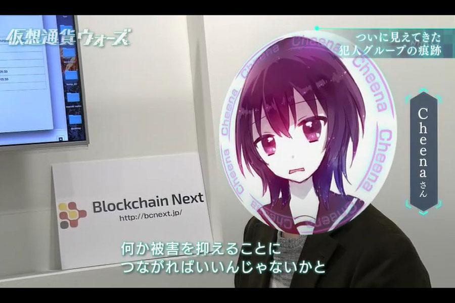 コインチェックの580億円盗難犯を追い詰めたのは20歳の日本人アニメオタクだった!もうこいつ警察で雇おうぜ