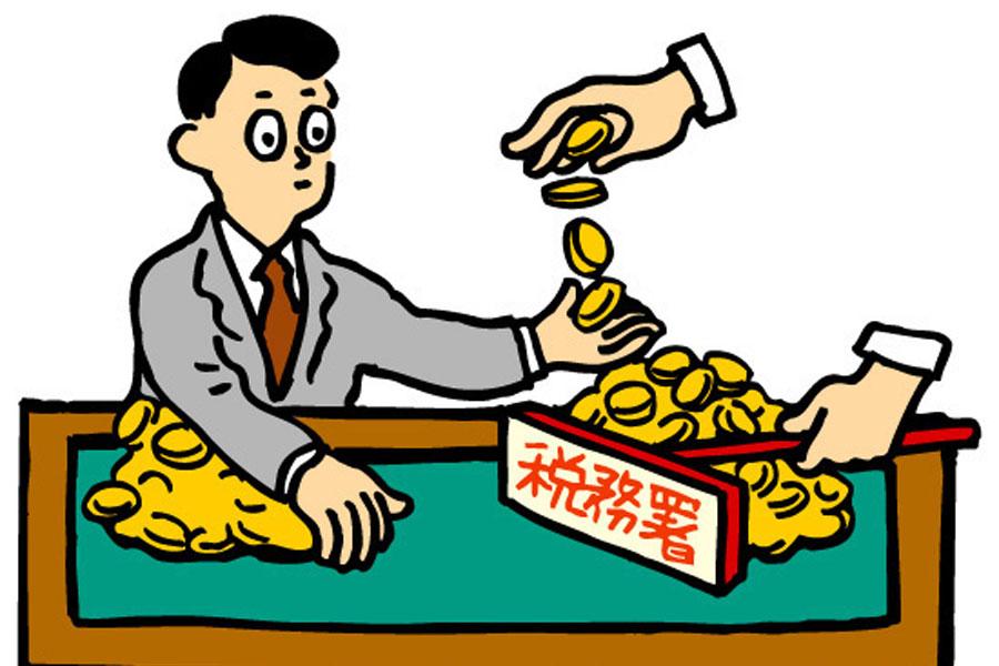 去年仮想通貨で儲けたのに無申告のやつおる?wwww