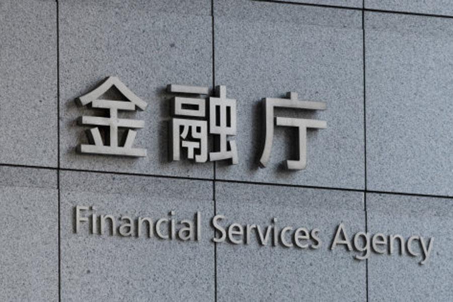 仮想通貨交換業、初の強制撤退へ みなし1社に金融庁が登録拒否