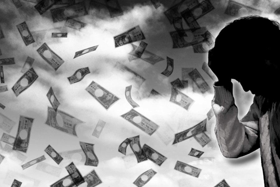 ショート(売り)で1億3000万損した人物現る!「破産した。クビつるしかない」