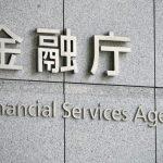 【悲報】ビットフライヤーなど5社以上に金融庁から再び業務改善命令・・・