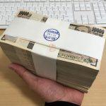 手元に1000万円あるんだけど、100倍レバで億れる確立ってどれぐらいある?