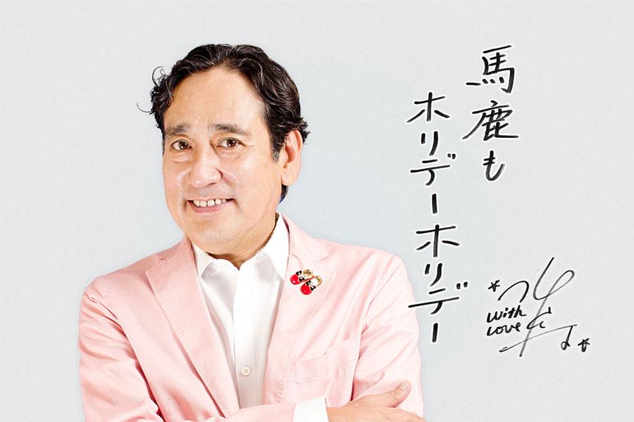 【仮想通貨】イーサリアム財団の宮口礼子氏の話が記事になるも「横文字だらけで意味不明」と話題に