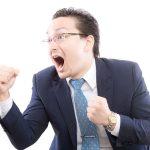 日本人「規制酷くなるし仮想通貨やめるか・・・」外人様「!!」