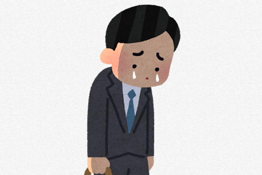 400万円もボロ負けしてる男の叫びが切ない・・・『母ちゃん泣くかなぁ・・・』