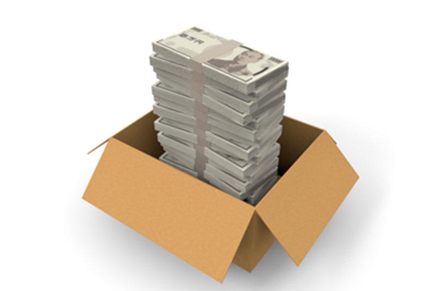 2500円から4000万円まで増やした人が降臨。質問攻めに