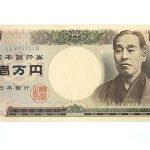 証拠金10000円→800円→5600円まで回復した。今月中に10000目指す!