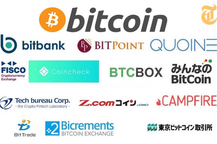【取引所】仮想通貨業の75%が20人未満 少人数で多額資産を管理と金融庁発表