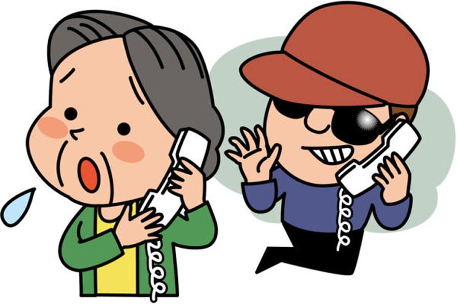 【静岡】仮想通貨を使ったオレオレ詐欺に83歳女性騙される 被害額は4240万円