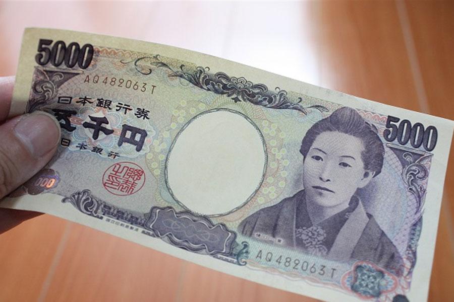 ビットコイン5000円分買って放置してた結果www