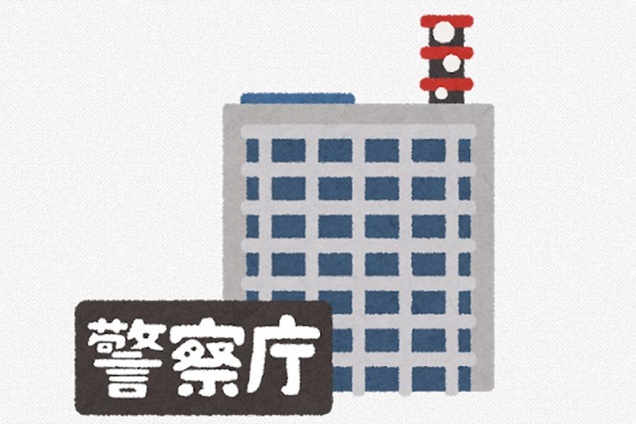 仮想通貨の取り引き可視化して追跡 警察庁が3500万円かけてソフト導入へ
