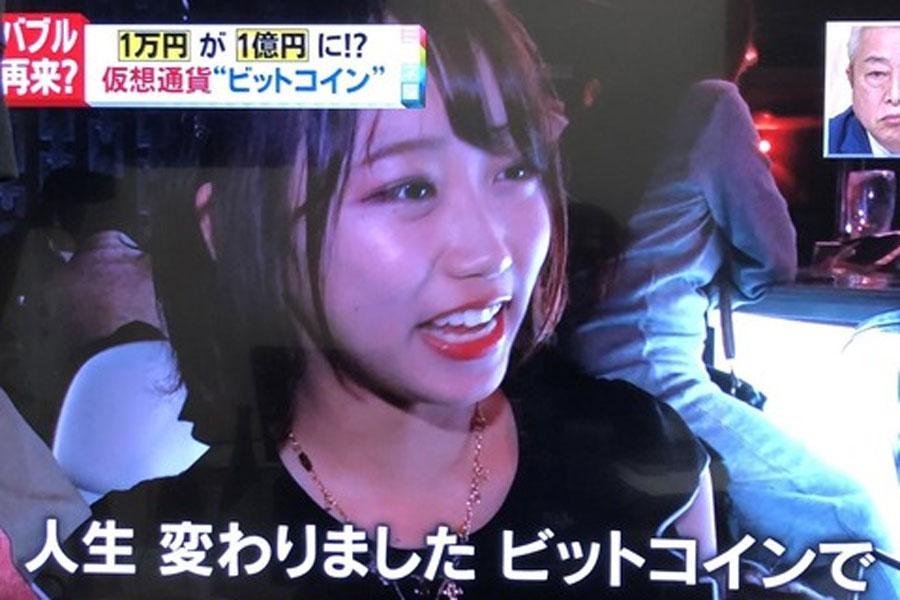 モナコイン2000円掴みの女だけど、仮想通貨はオワコン、年末は20万円まで下がるでしょう