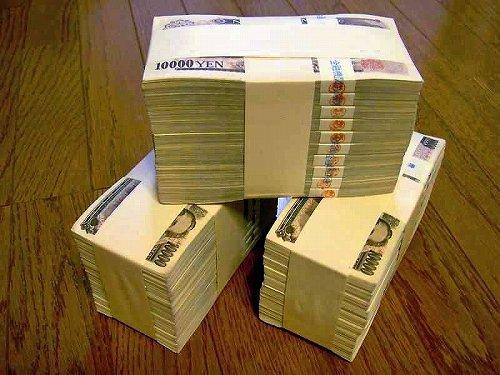 今年は仮想通貨で2500万ほど儲けた
