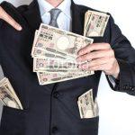 【億り人】ゴールドマンも払えない家賃、仮想通貨長者は平気で払う