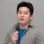 堀江貴文「新しい仮想通貨作ったぞ」←なんて名前になる?